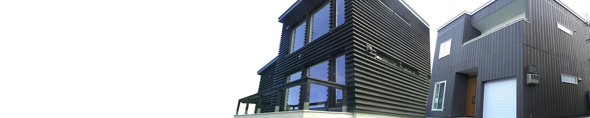 低価格高品質の「暖の家」